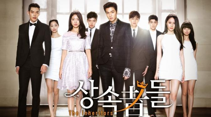 049242500_1417529899-the-heirs-the-inheritors-2013_44701381460349