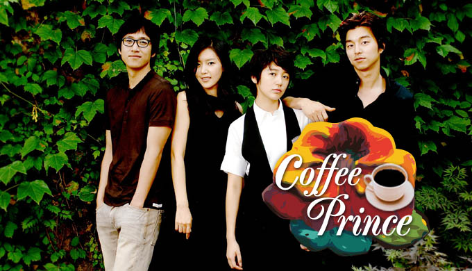 1_CoffeePrince_Nowplay_Small