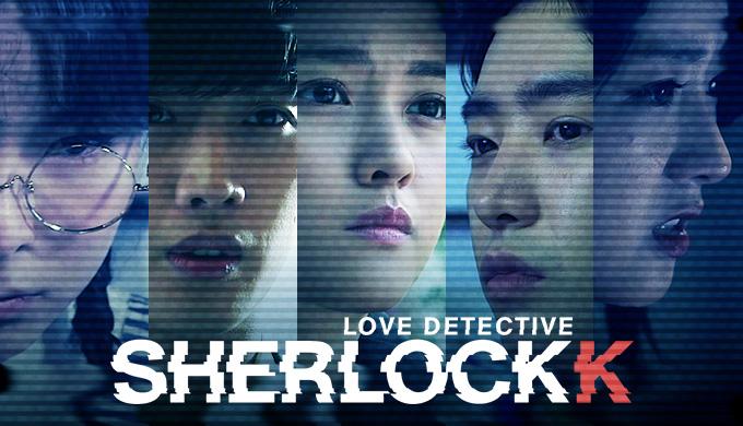 4819_LoveDetectiveSherlockK_Nowplay_Small