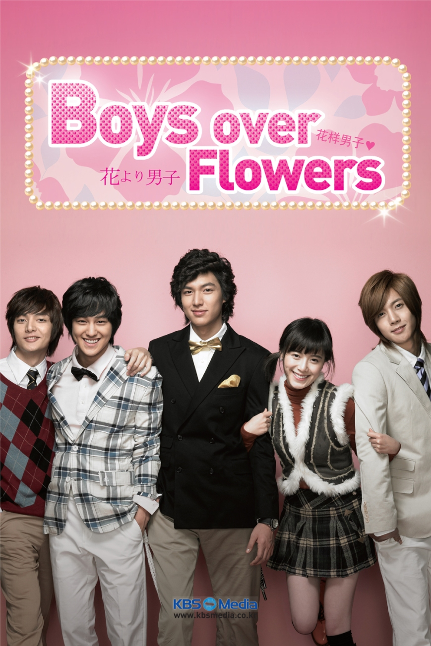 boy_flower_main