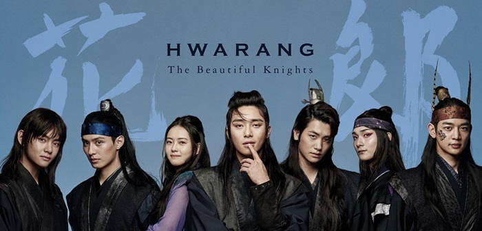 Hwarang_The_BeginningKBS2-2016-00