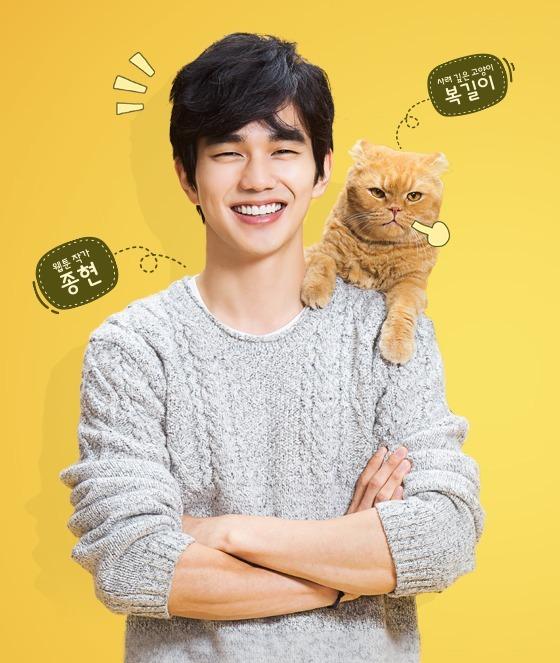 Imaginary-Cat-Poster1