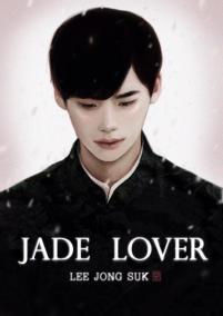jade lover f