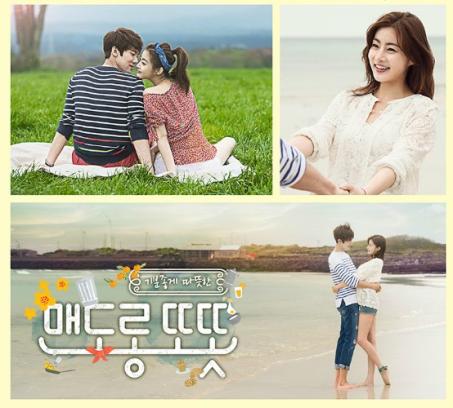 Jeju_poster_HmFPFMV_L4Lpca1