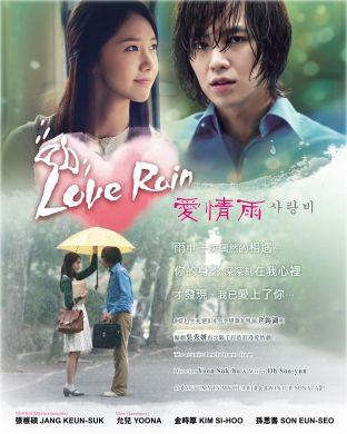 Love_Rain_-Cover_Photo