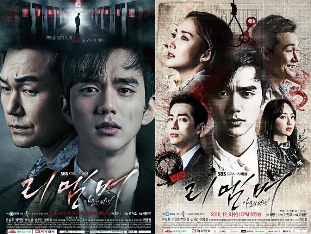 poster-drama-remember