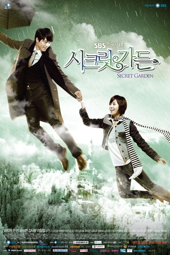 Secret-Garden-Poster-secret-garden-korean-drama-19830587-550-823